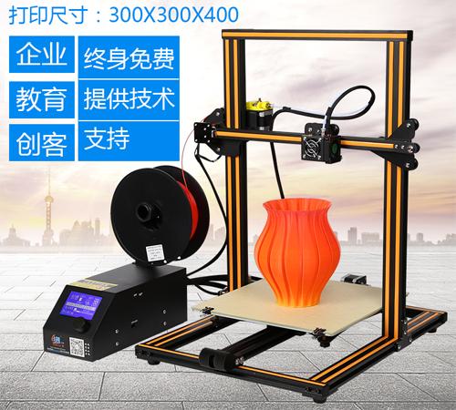 创想三维:3D打印技术助推教育现代化