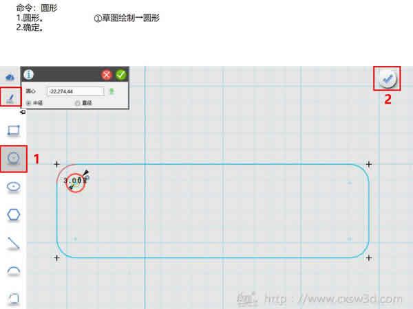 教程 �艚棠闳绾紊杓乒�司logo双色的挂坠