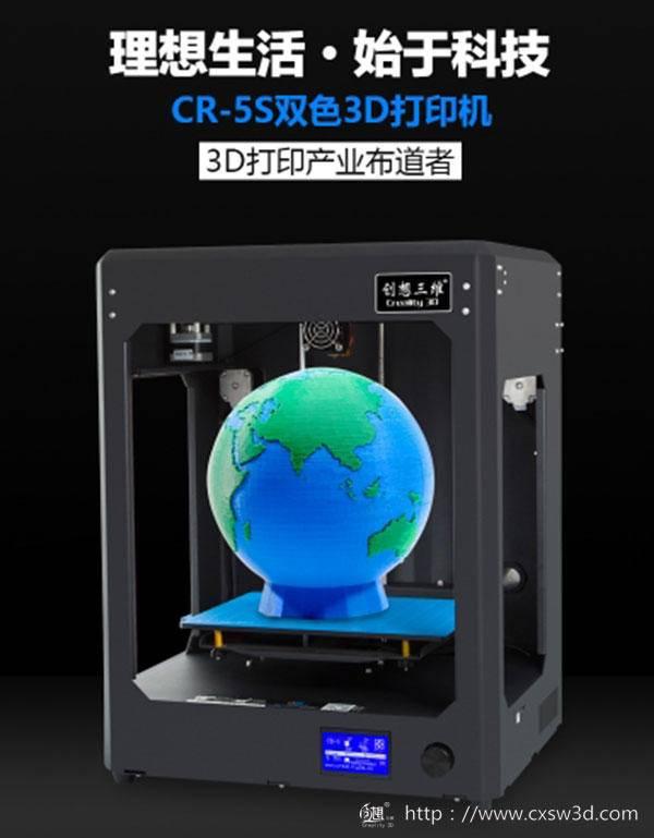 3D打印教程 | 公司LOGO双色挂坠