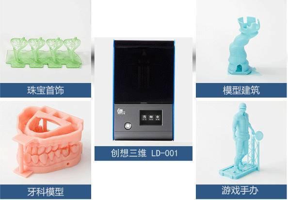 3D打印注塑模具有效缩短产品开发周期