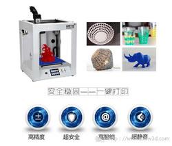 创想三维:中小学开设3D打印课程的意义
