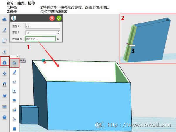 3D建模教程 | 二维码名片盒双色3D打印机模型