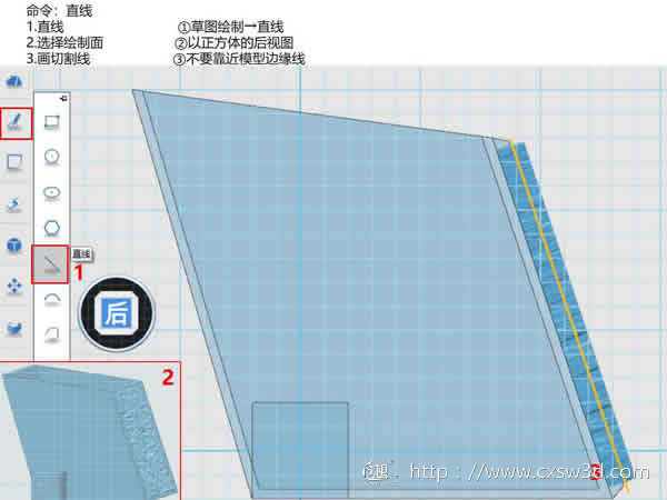 3D建模教程 | 二维码名片盒双色ca88亚洲城模型