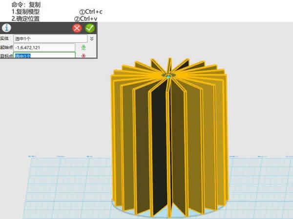 3D打印教程 ︳创意镂空花瓶模型
