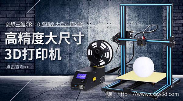 国产也精品 推荐几款玩家必备高精度3D打印机