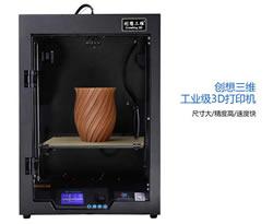 创想三维:3D打印机技术让创意灯饰灯具定制更实惠易得