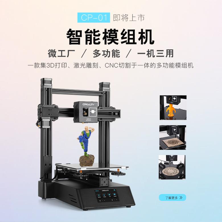 要想知道3D打印机好不好?这篇精品文章告诉你
