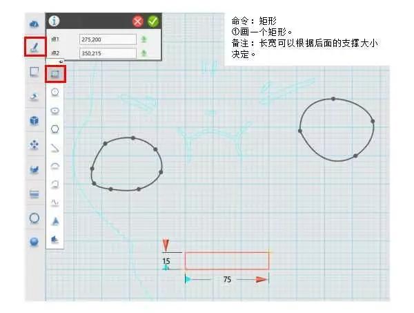 3D打印机软件编辑图形