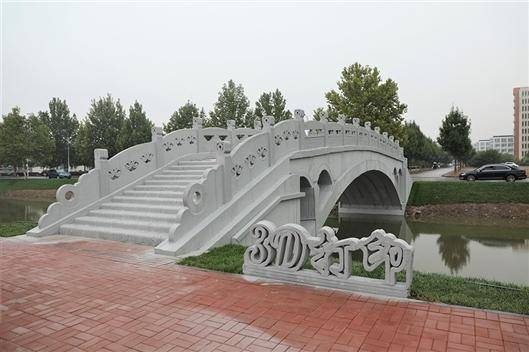 科技与古迹的碰撞 3D打印赵州桥 建造模式新升级