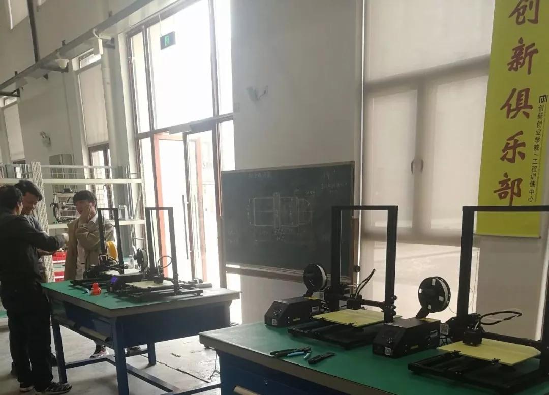 购入多款满足不同需求的3D打印机