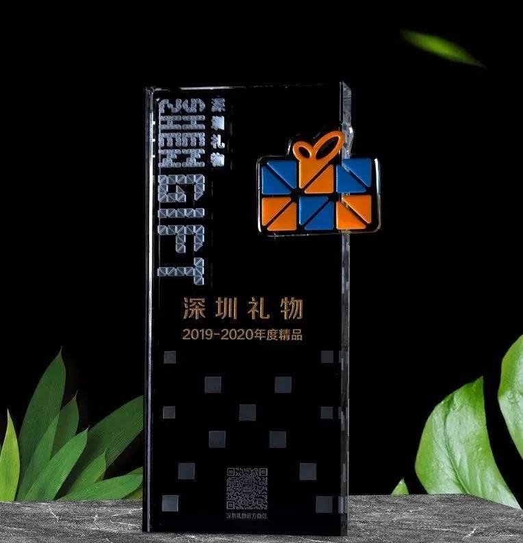 """创想三维荣获""""深圳礼物""""称号,大家新年送礼又有了新选择"""
