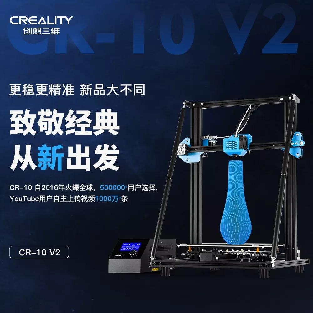 3D打印机教程 |CR-10 V2升级进口泰坦近端挤出机构