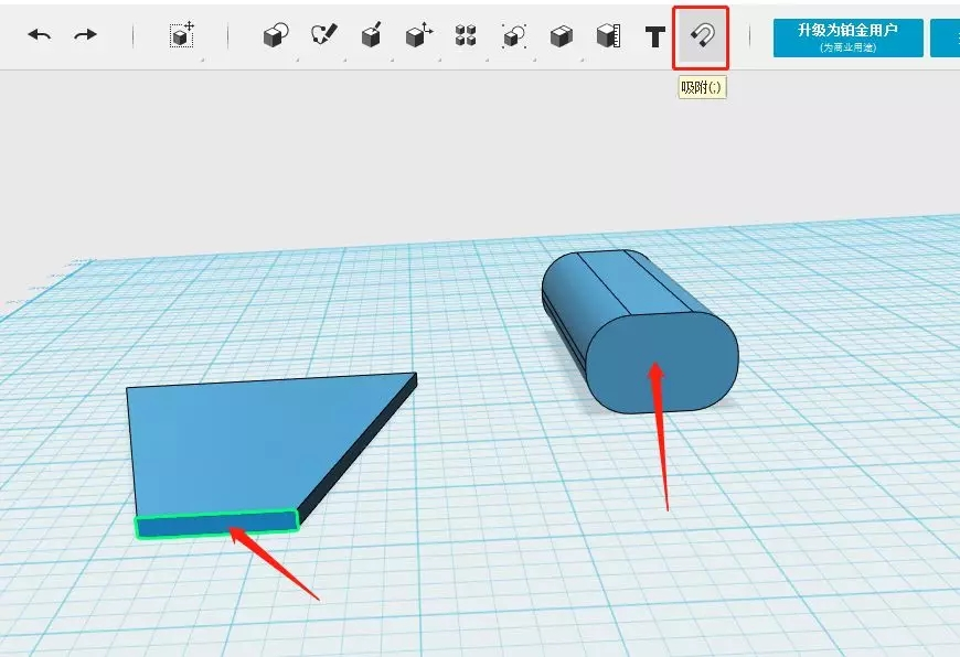 3D打印机教程 | 自制塑料铲刀