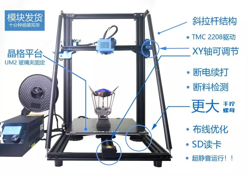 推荐几款入门级3D打印机_创想三维