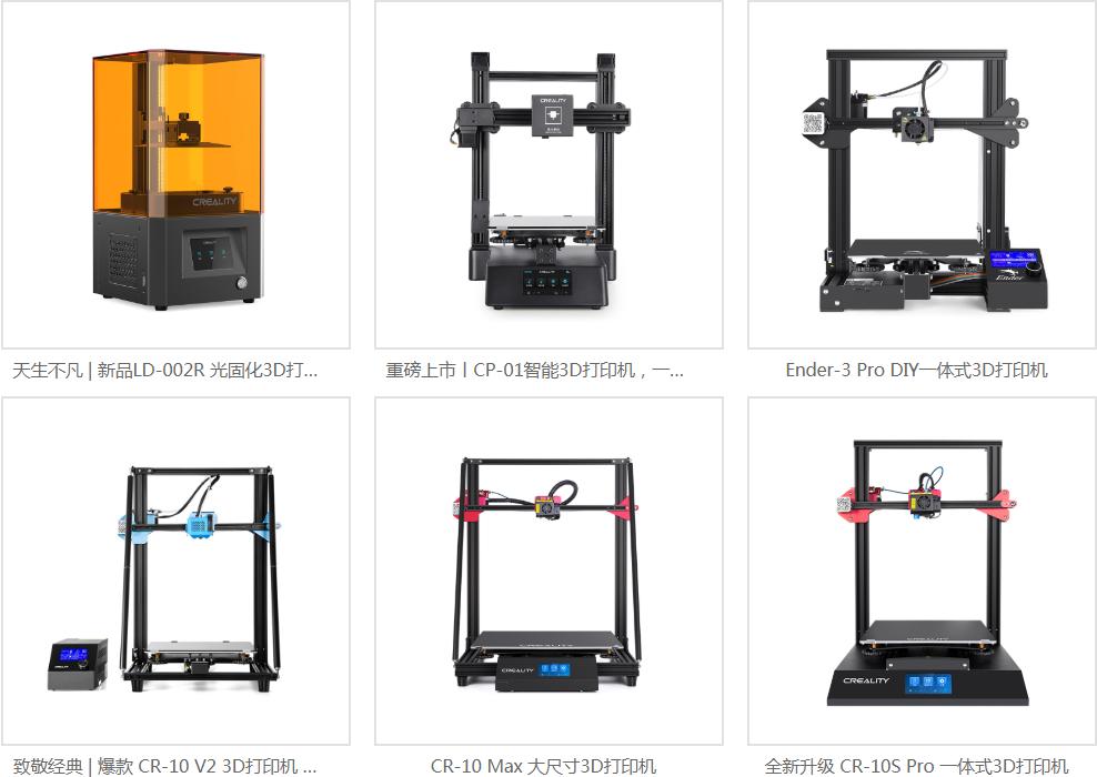 强强联手,未来可期!清丞—创想三维3D打印创新创业实训室正式成立