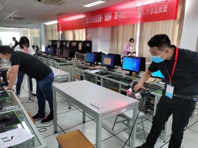 """2020年""""创想杯""""3D打印造型技术竞赛各赛区选拔赛火热进行中,各赛区优秀选手将在10月征战杭州总决赛"""