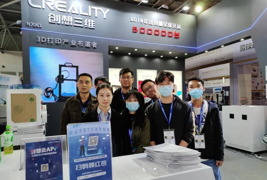 创想三维教育装备展展位首日人气爆棚,多款产品备受瞩目