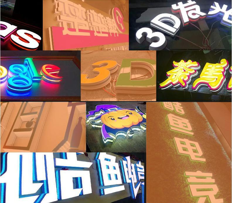 发光字3D打印机精简制作 开展广告字行业技术新局面
