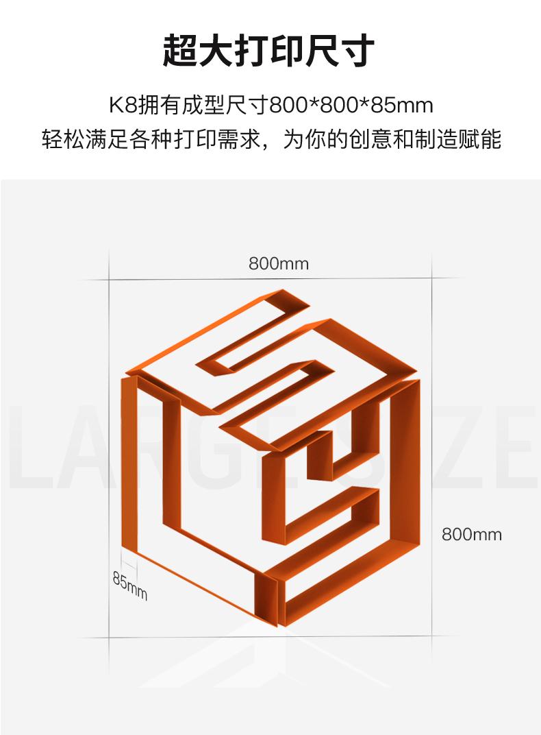 广告字业智能制造的新出路:K8发光字3D打印机操作简单