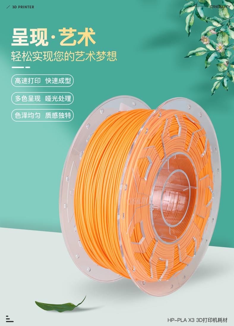 用于3D打印机的材料,常用的有哪些