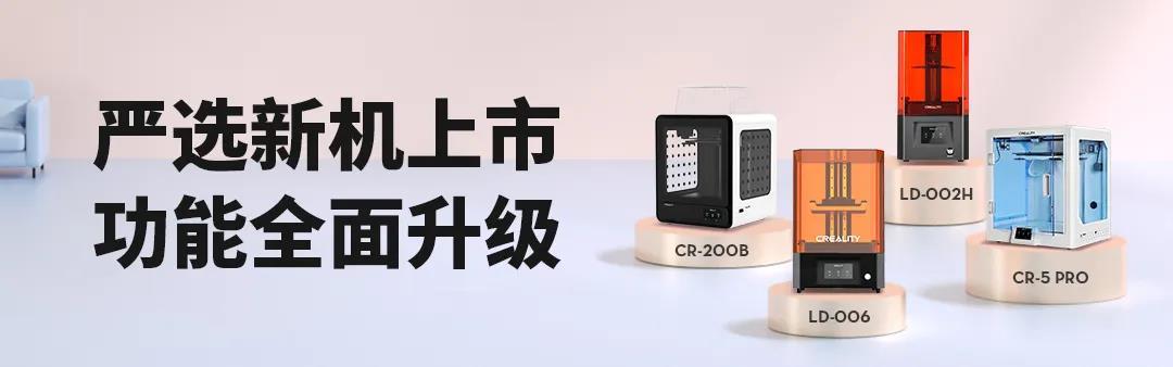 创想三维打响品牌 3D打印机广告首登社区电梯智能屏