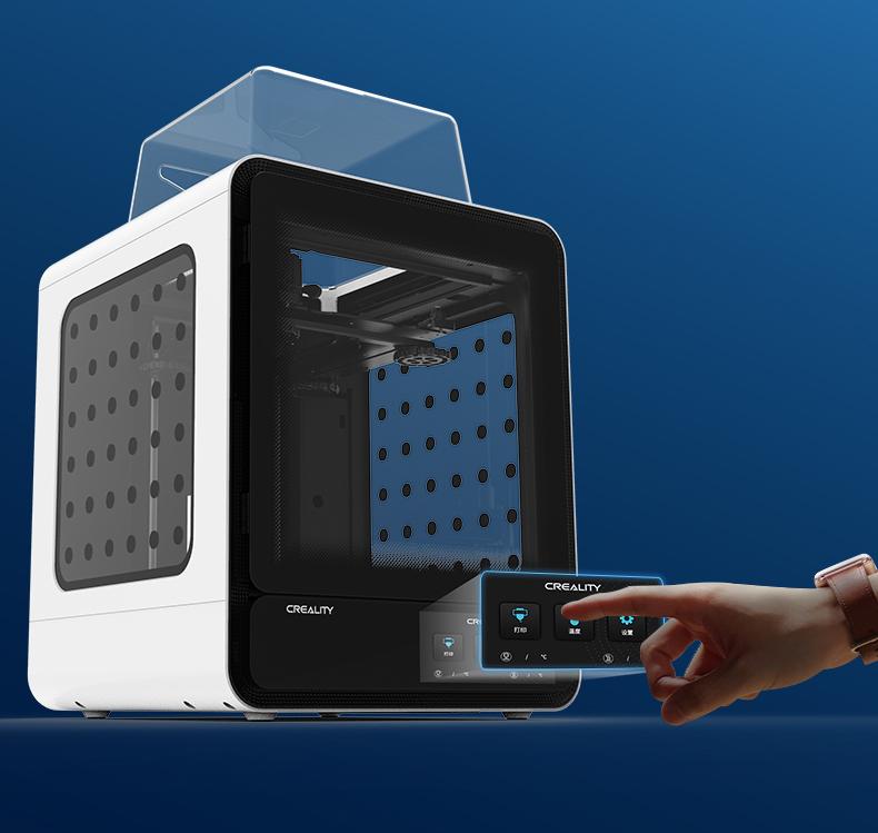 准工业级CR-200B 3D打印机即将上市 颜值与实力共存