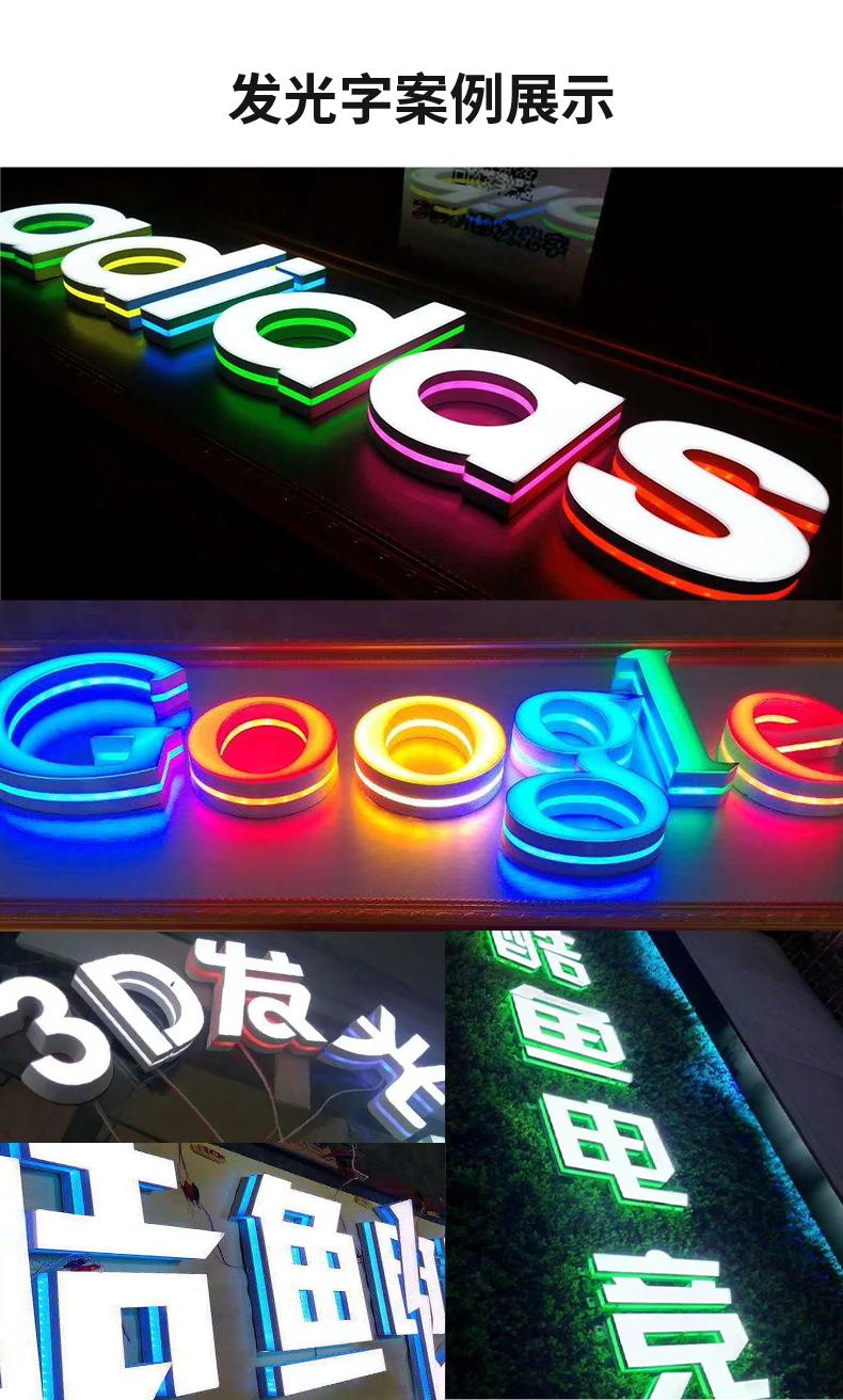 K8发光字3D打印机在广告字行业的优势有哪些