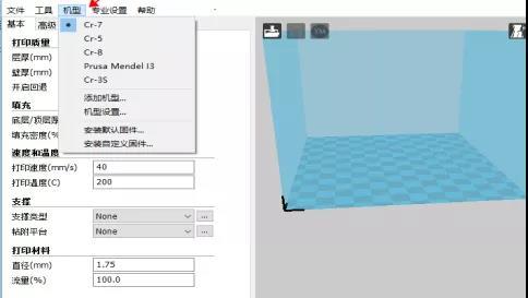 干货|3D打印机常见故障及解决办法(六)