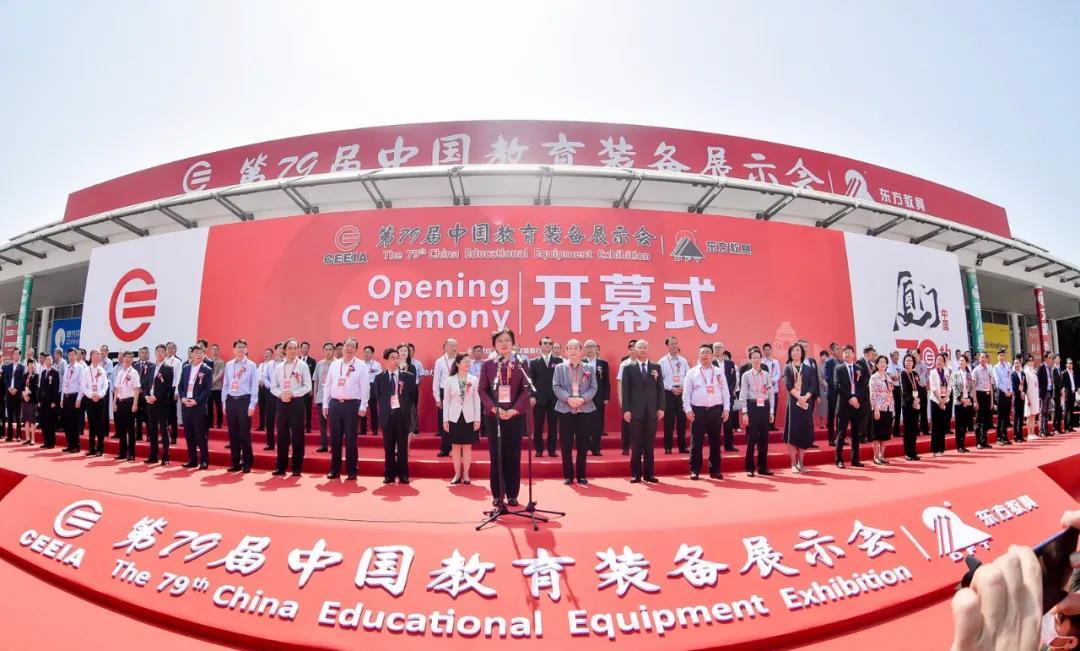 第79届中国教育装备展——创想三维首发K12及高校教育解决方案,现场引围观热潮