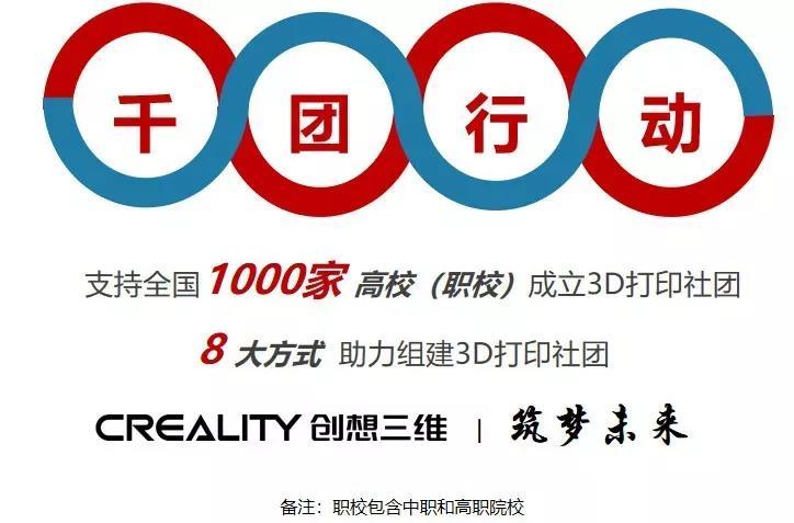 千团行动 | 华南区5-6月高校巡讲活动即将开启,敬请期待