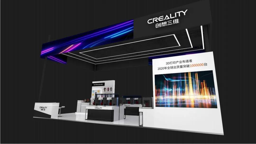 TCT亚洲展 | 创想三维携多款硬核新品惊喜亮相,诚邀您来观展