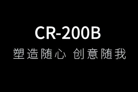 挑战连续打印116小时不间断!CR-200B 3D打印机打印金牛模型